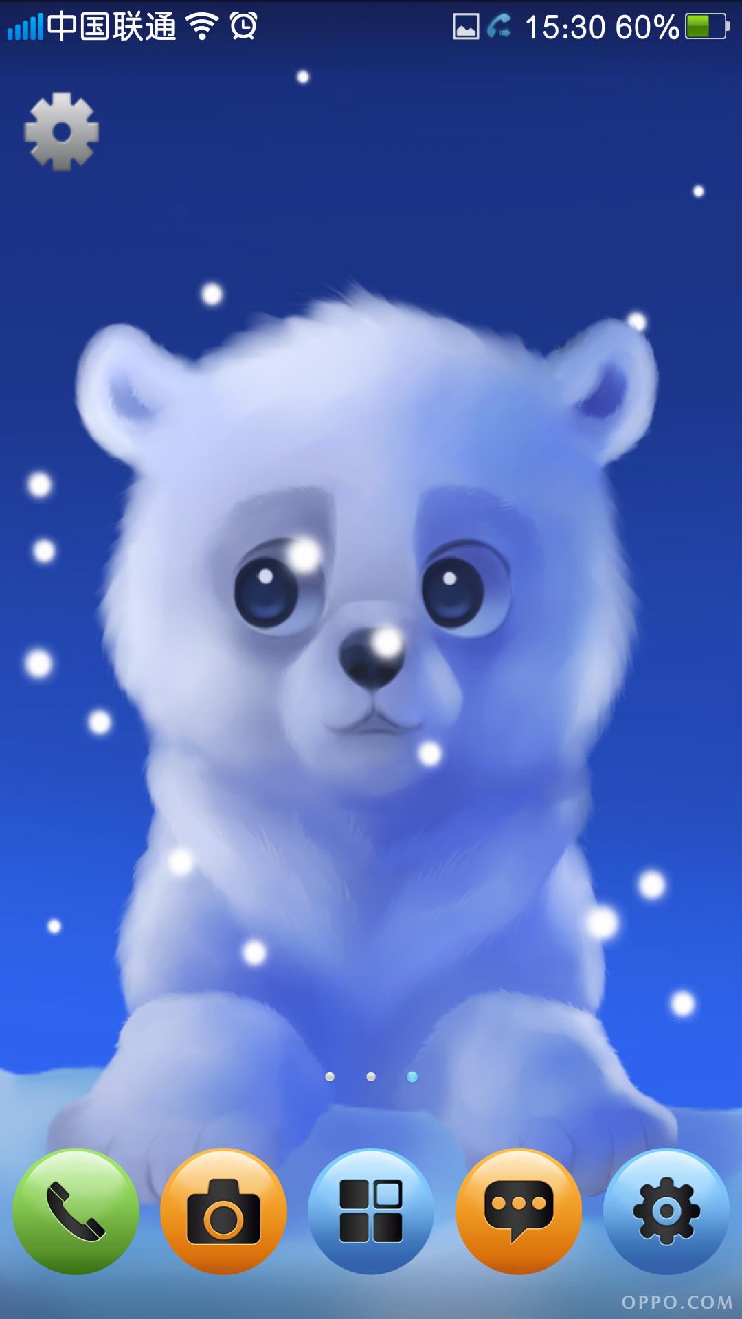 下载地址: 可爱的小熊动态壁纸.