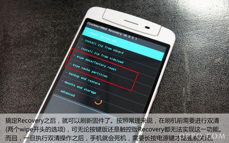 oppo手机一直停留在开机画面怎么解决图片