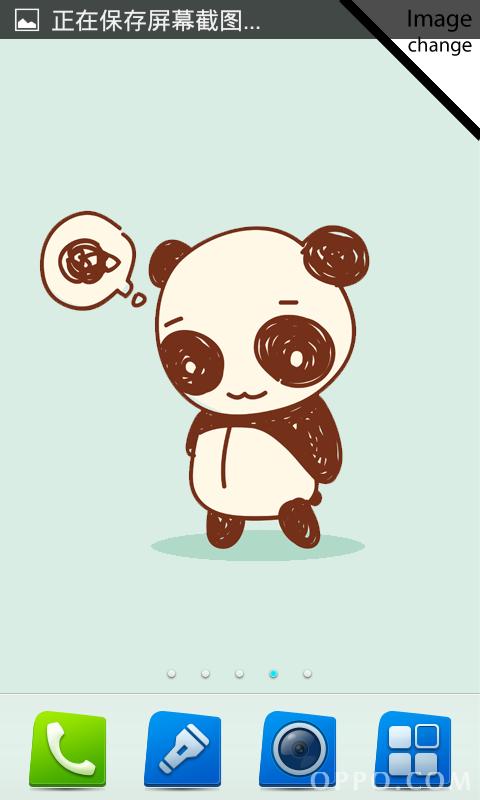女生超喜欢的动态壁纸 - 简洁可爱憨态可掬的小熊猫