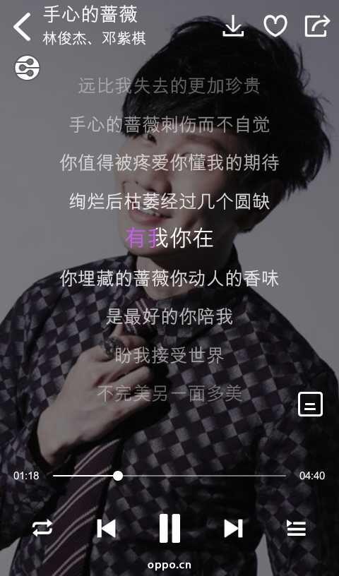 18:07                      分享歌曲, #林俊杰,邓紫棋 - 手心的蔷薇