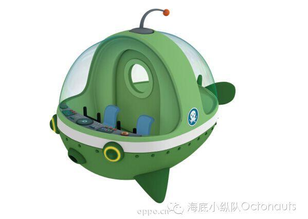 海底小纵队 呱唧的祖传望远镜