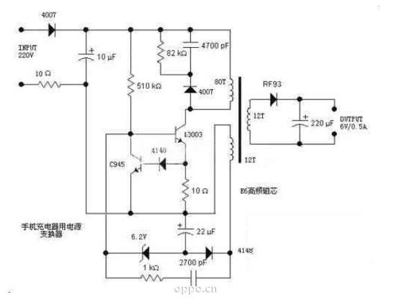 oppoa31充电电路图