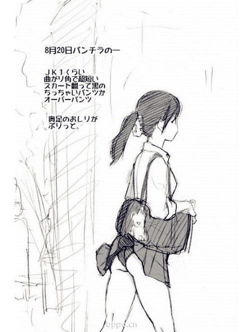 手绘头像女生黑白背包