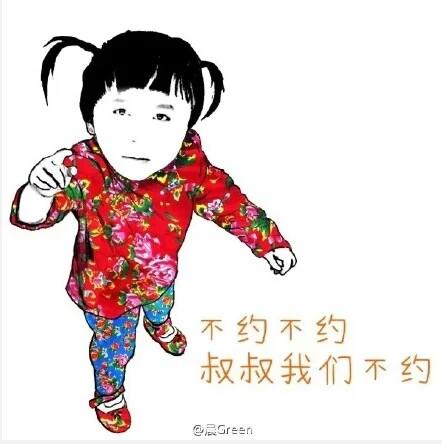 魏晨卡通简笔画