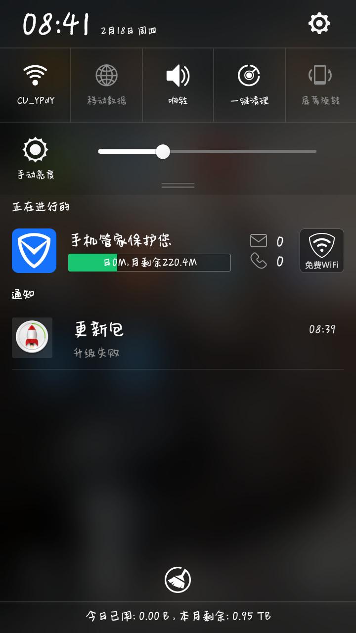 6楼伊普西龙lv3.初中生o粉 举报 2016-02-18 08:42 来自 oppo社区图片
