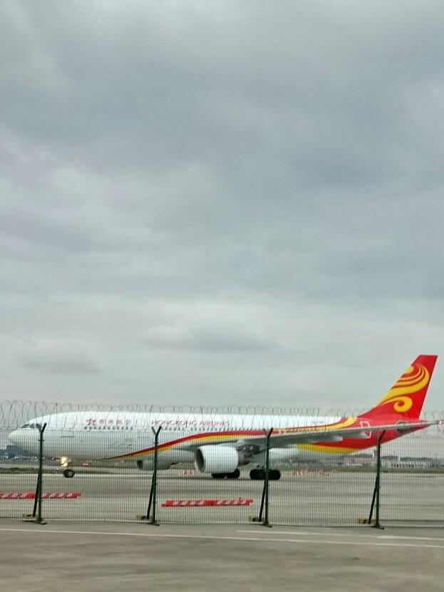 上海虹桥飞机场