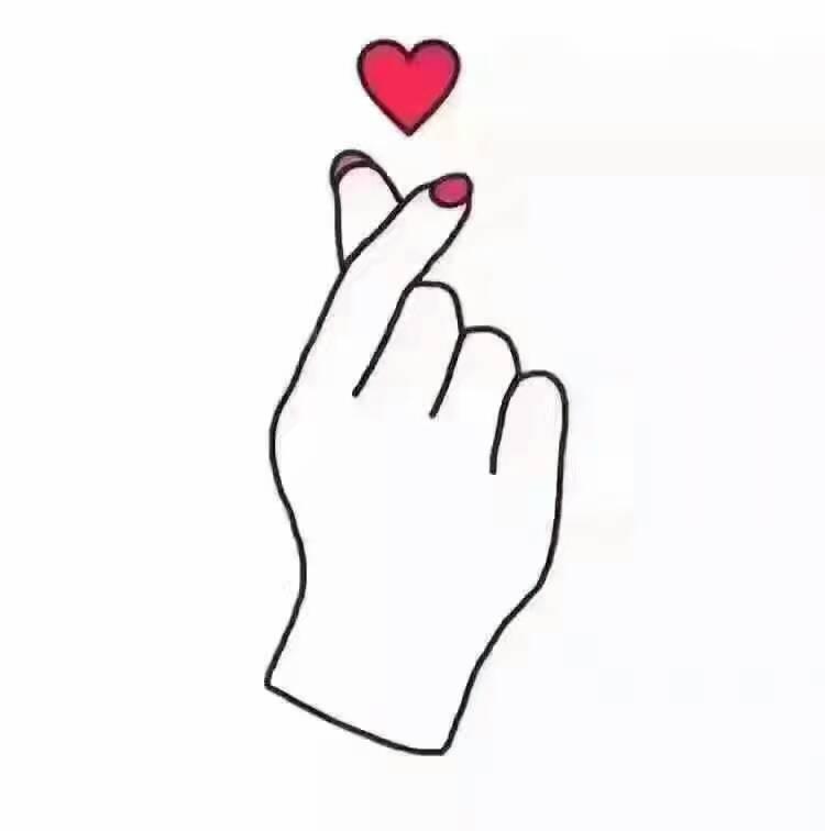 """在韩国,这个手势是""""我爱你""""."""