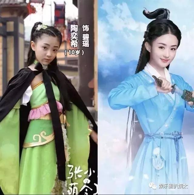 跟赵丽颖版碧瑶仙气飘飘的造型还是风格很不一样滴.