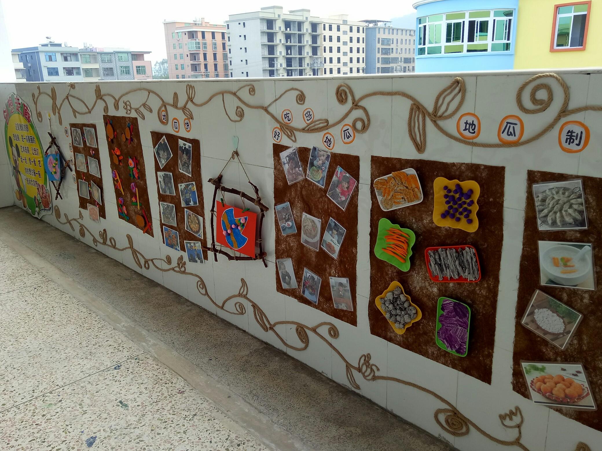 长泰岩溪中心幼儿园