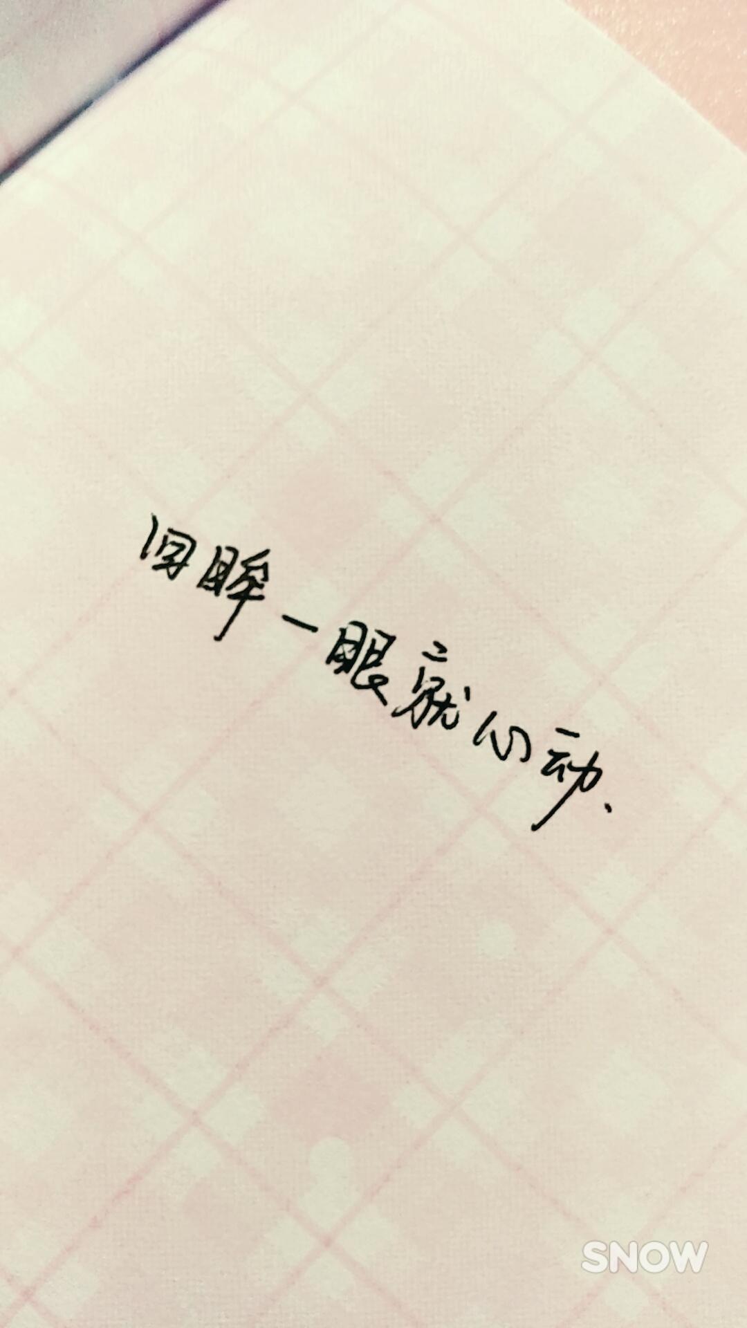 手写_帖子_oppo手机官方社区
