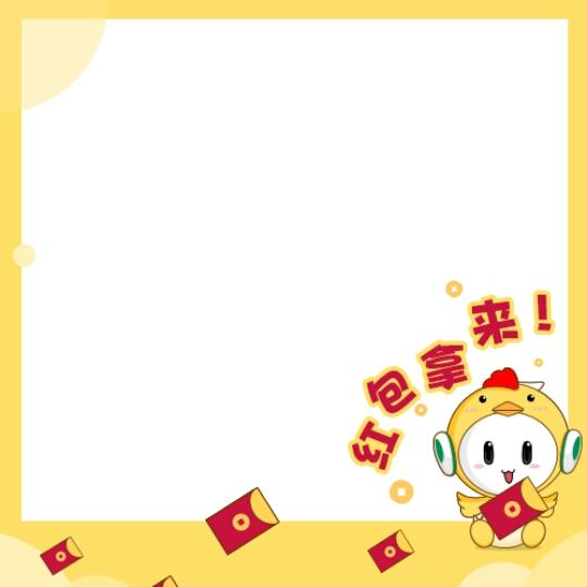ppt教室边框简笔画