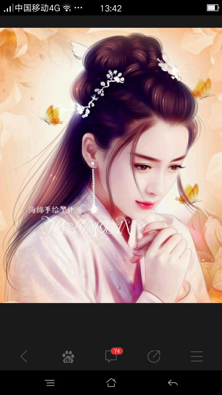 杨颖手绘图