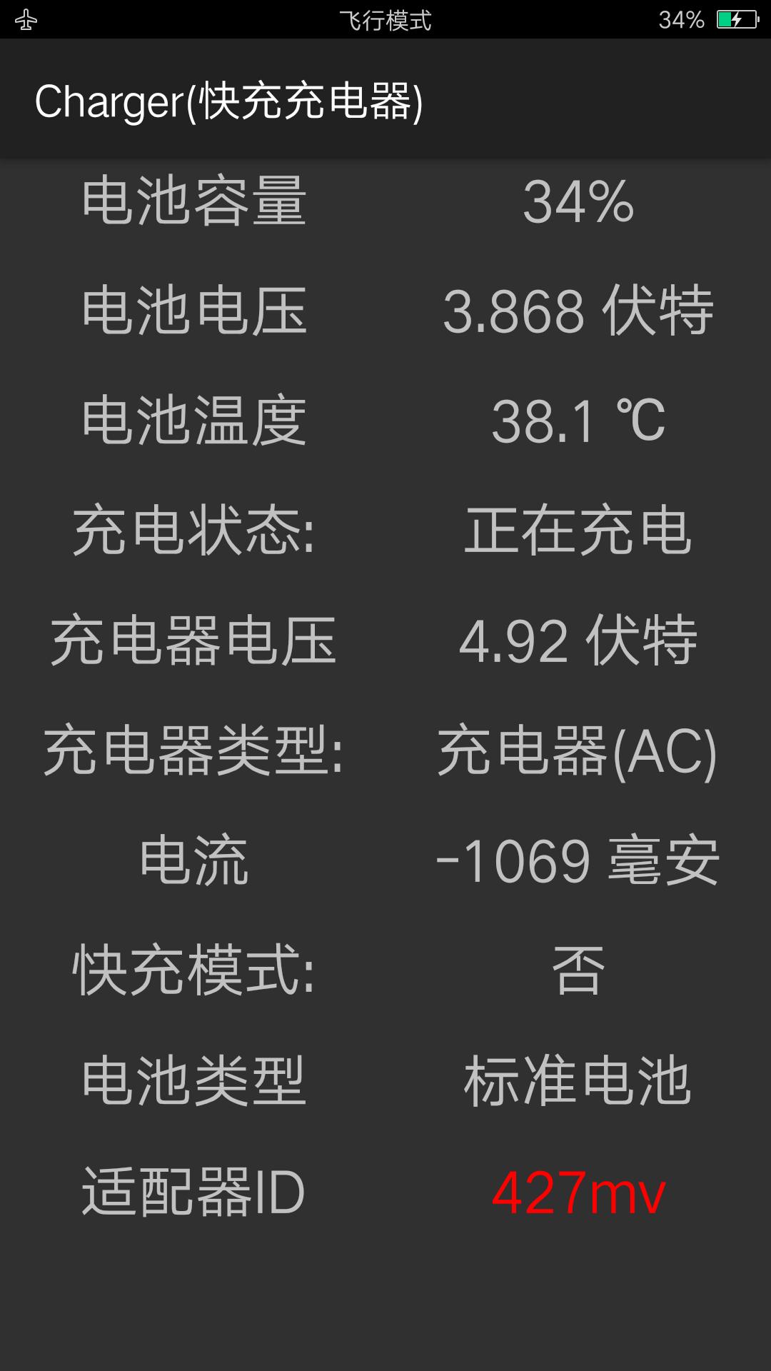 r9s充电慢_帖子_oppo手机官方社区