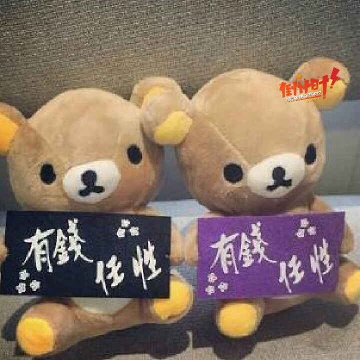 可爱的两只小熊,你们喜欢吗?