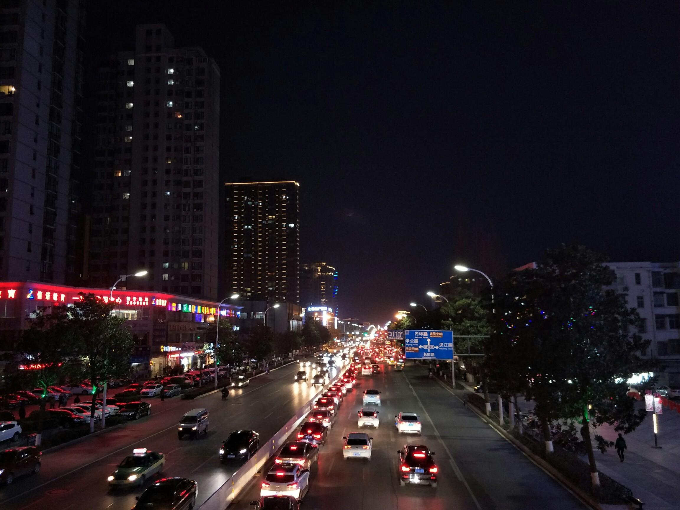 襄阳长虹路夜景