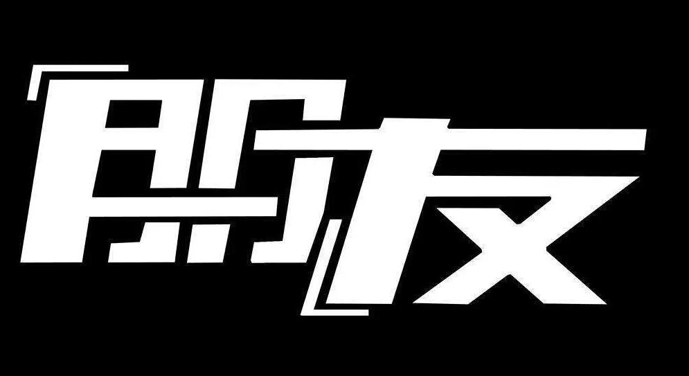 logo logo 标志 设计 矢量 矢量图 素材 图标 995_543