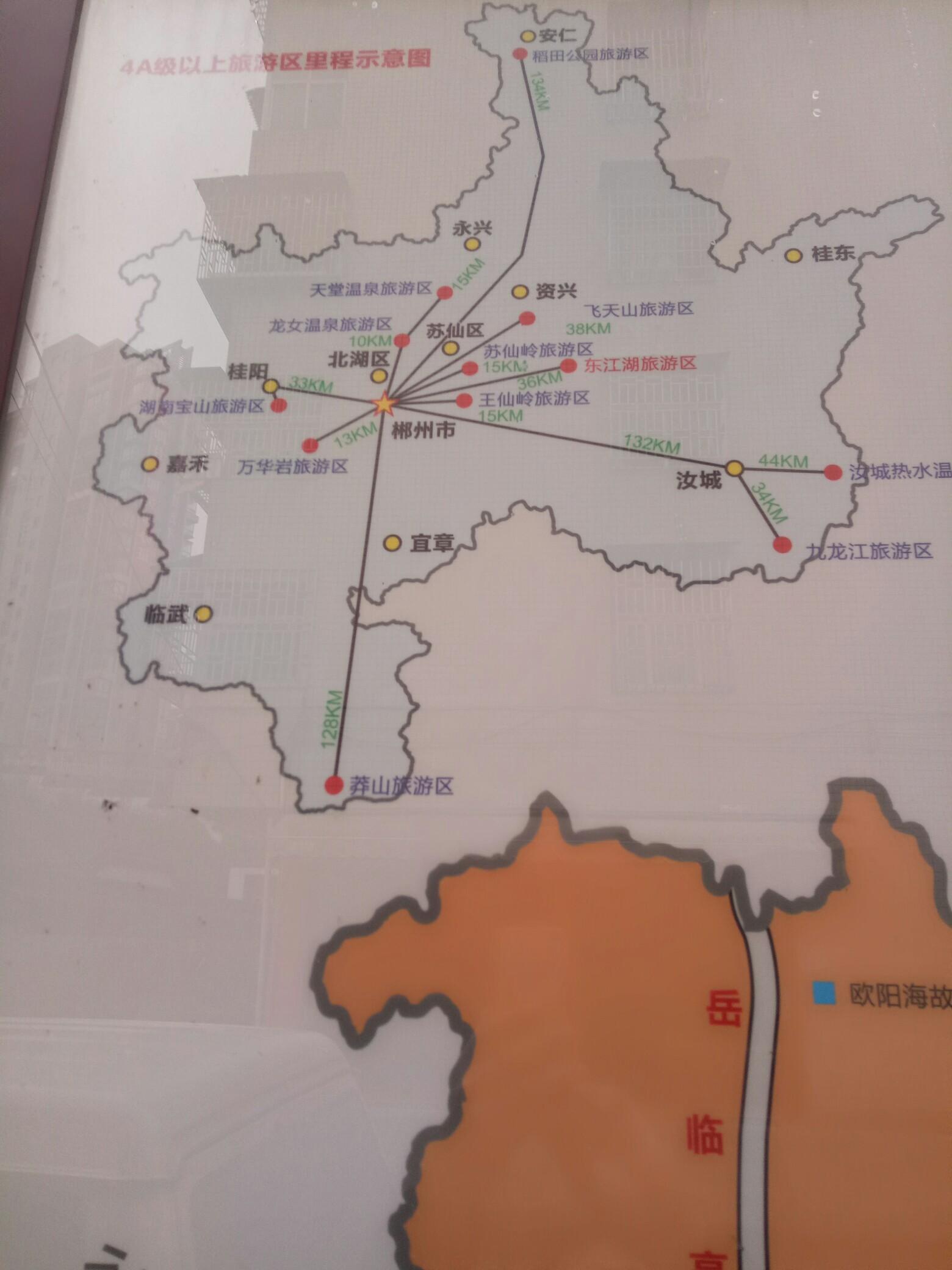 吉林省辉南县永兴地图