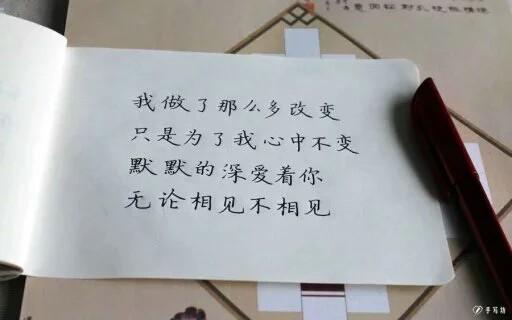 手写句!_帖子_oppo手机官方社区
