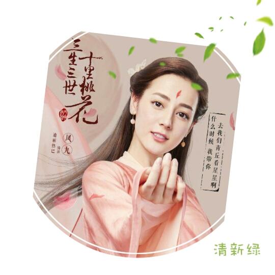 手绘凤九q版漫画