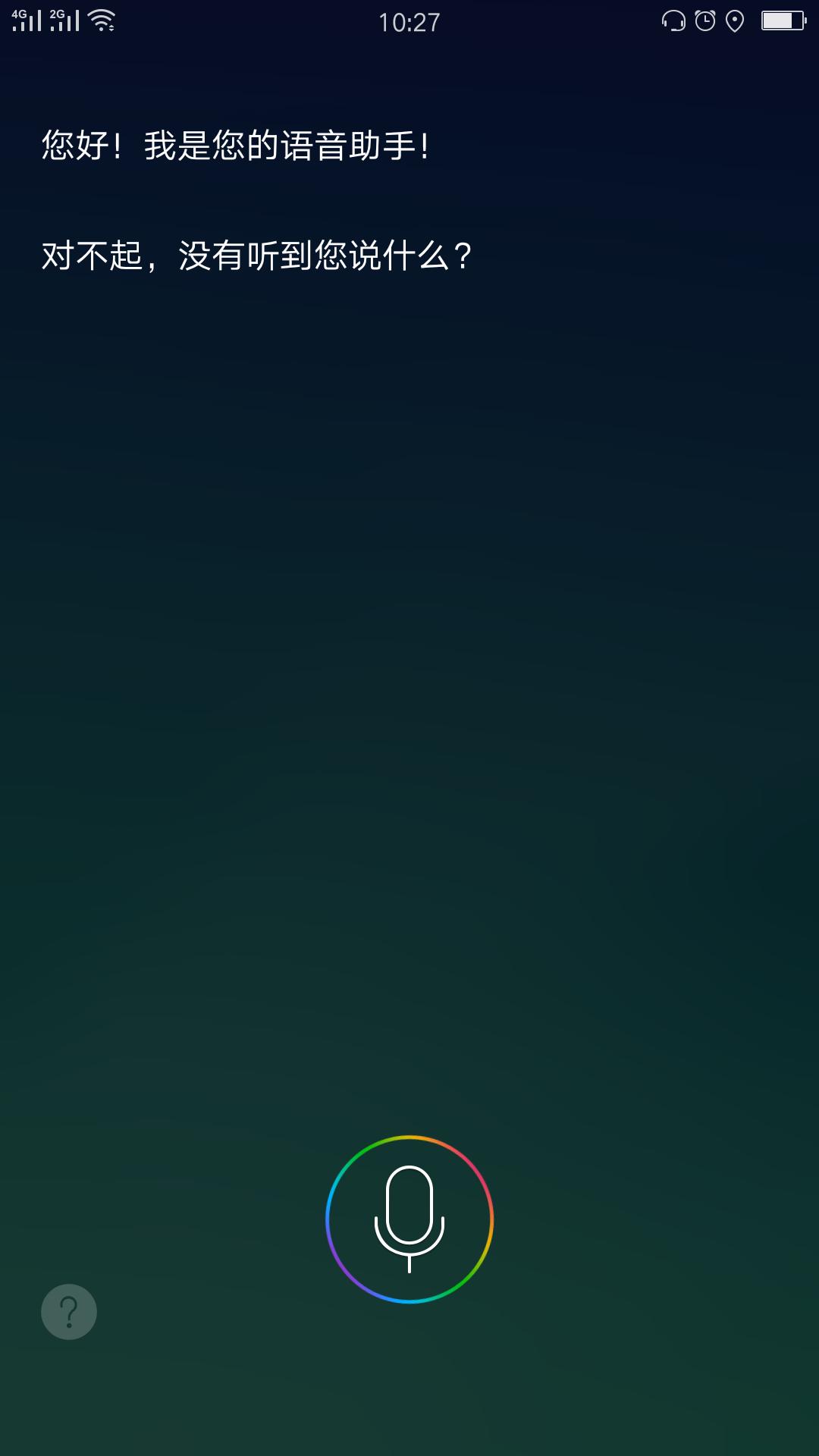 语音by8301电路图