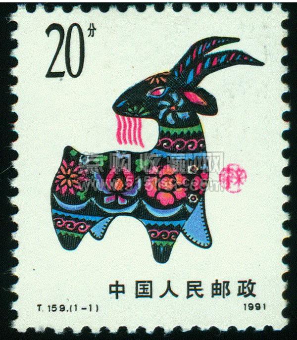 星座邮票简单可爱手绘