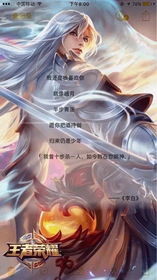 (嗯,李白的凤求凰真好看(~▽~)/) 李白 第八发:武则天 普天之下,莫非