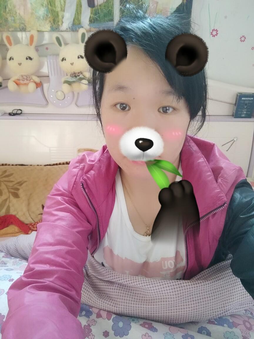 熊猫眼! 困困困!_帖子_oppo手机官方社区