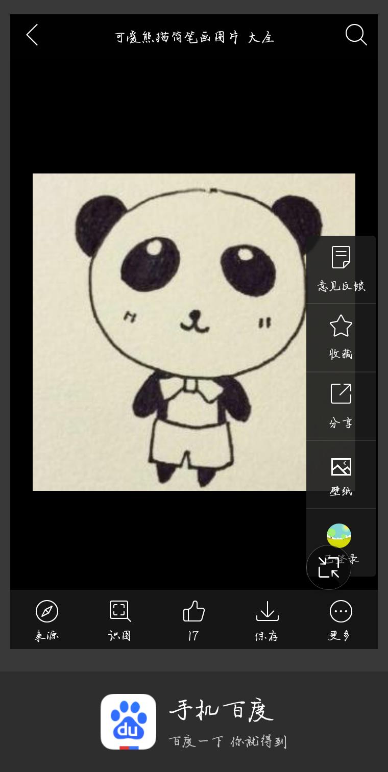 http://scimg.jb51.net/allimg/150520/14-1505201G62X61.jpg_https://image.baidu.com/search/wiseala?