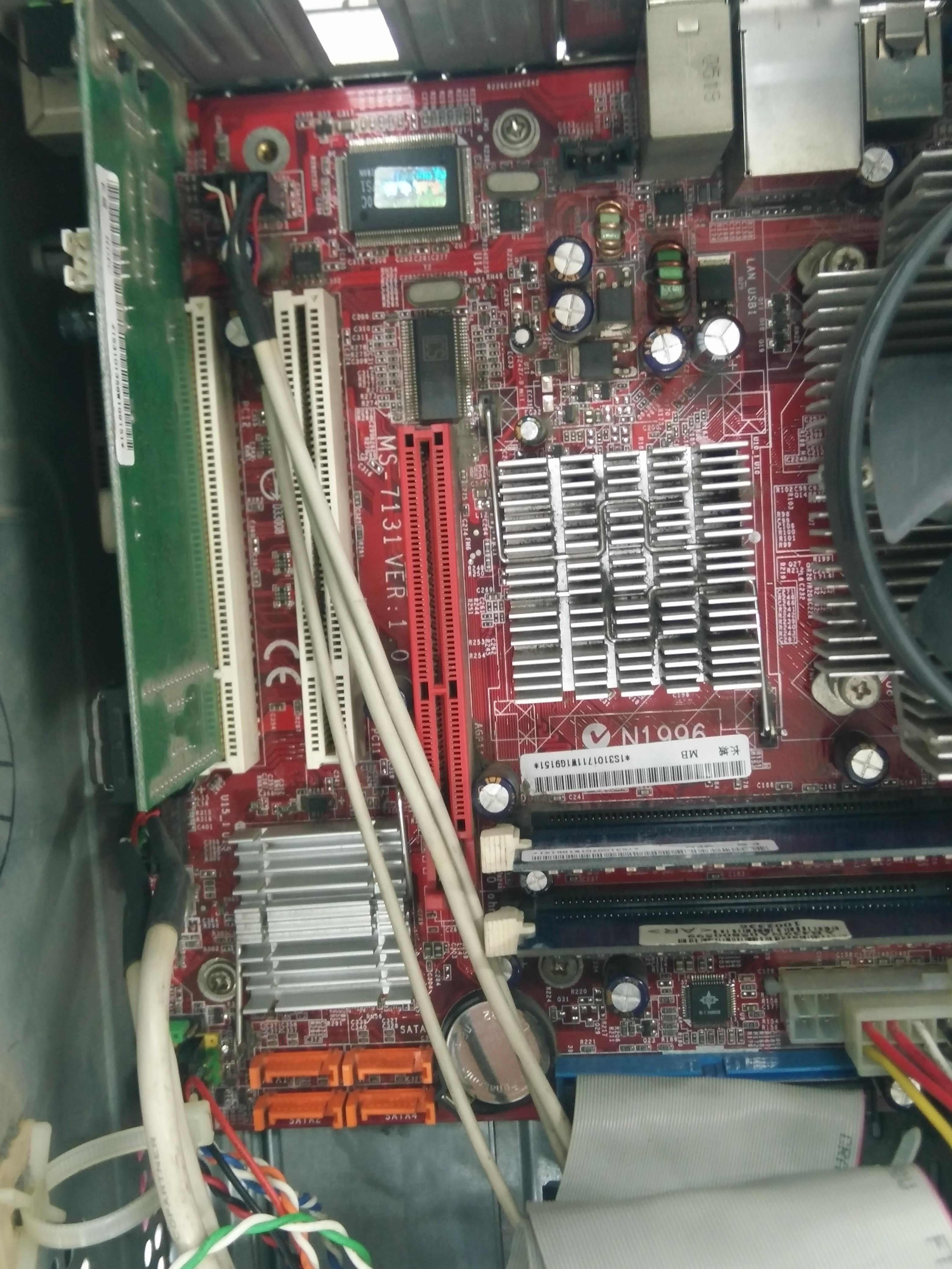 电脑主机的电路板_帖子_oppo手机官方社区