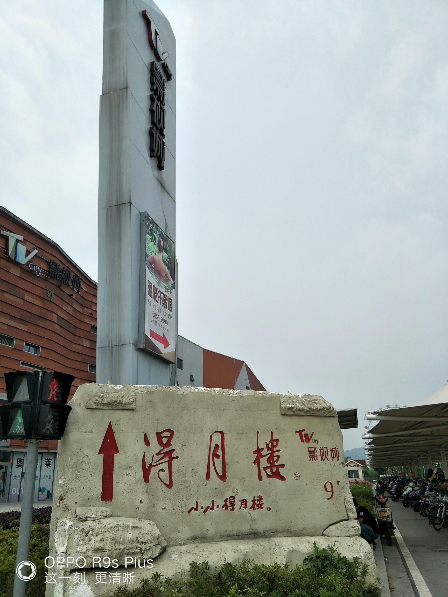 木渎沈巷站地图