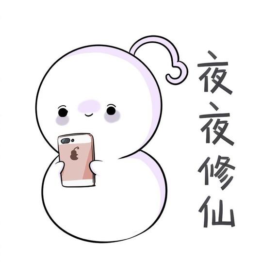 新人报道#可爱的你_帖子_oppo手机官方社区