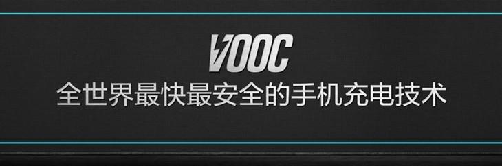 vooc闪充在适配器当中加入了一颗 mcu智能芯片,从而实现了革命性的 开