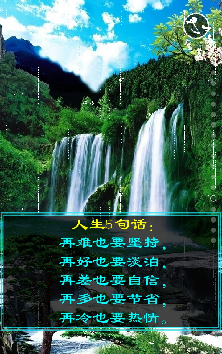 壁纸 风景 旅游 瀑布 山水 桌面 720_1148 竖版 竖屏 手机