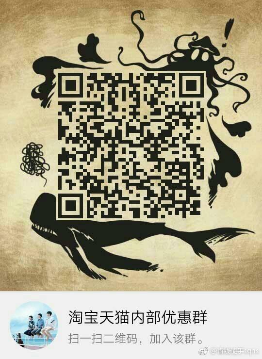 扫二维码***领取优惠券_帖子_oppo手机官方社区