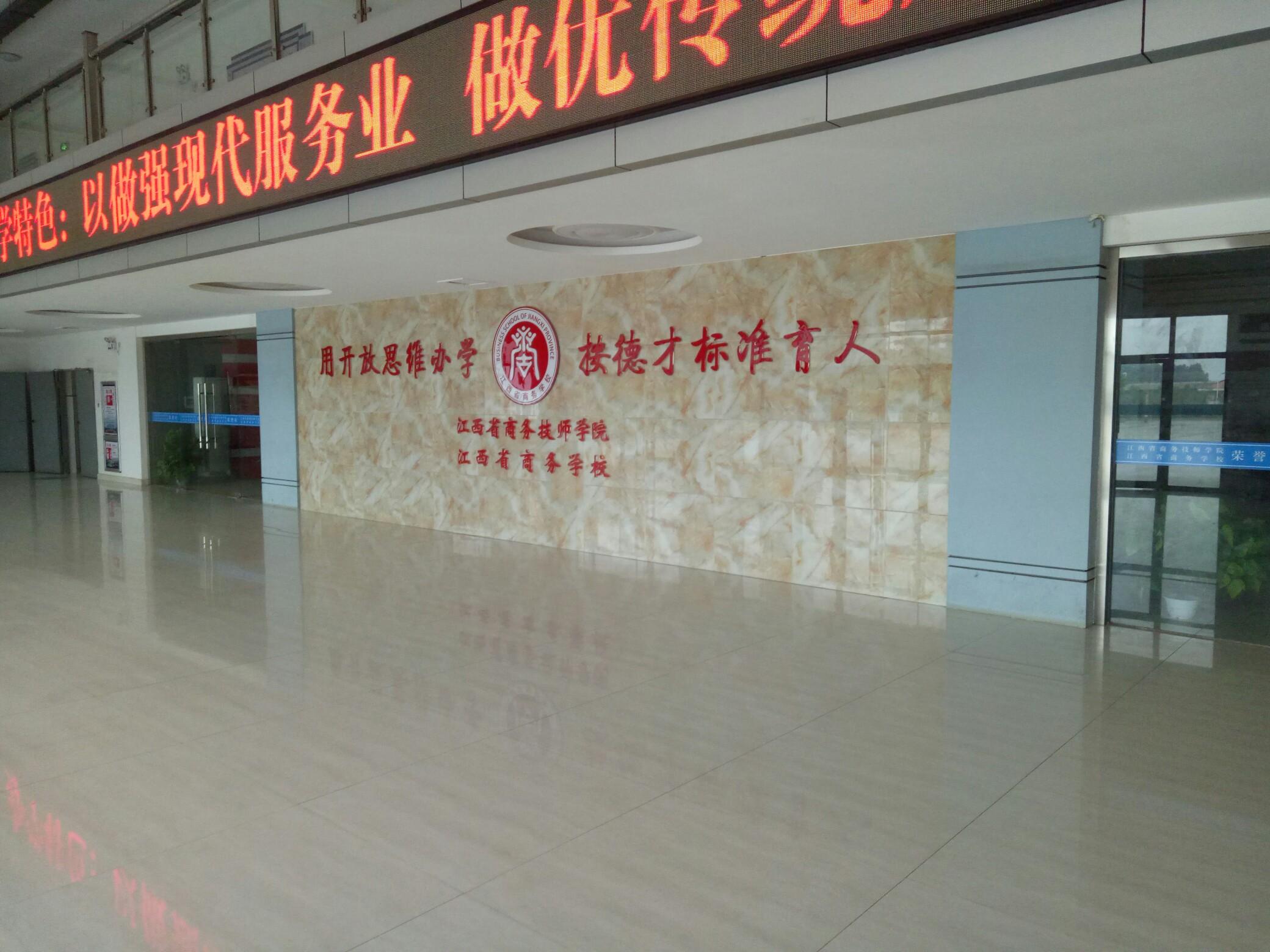 江西省商务学校7月1号开始报名啦!9595校园环境.