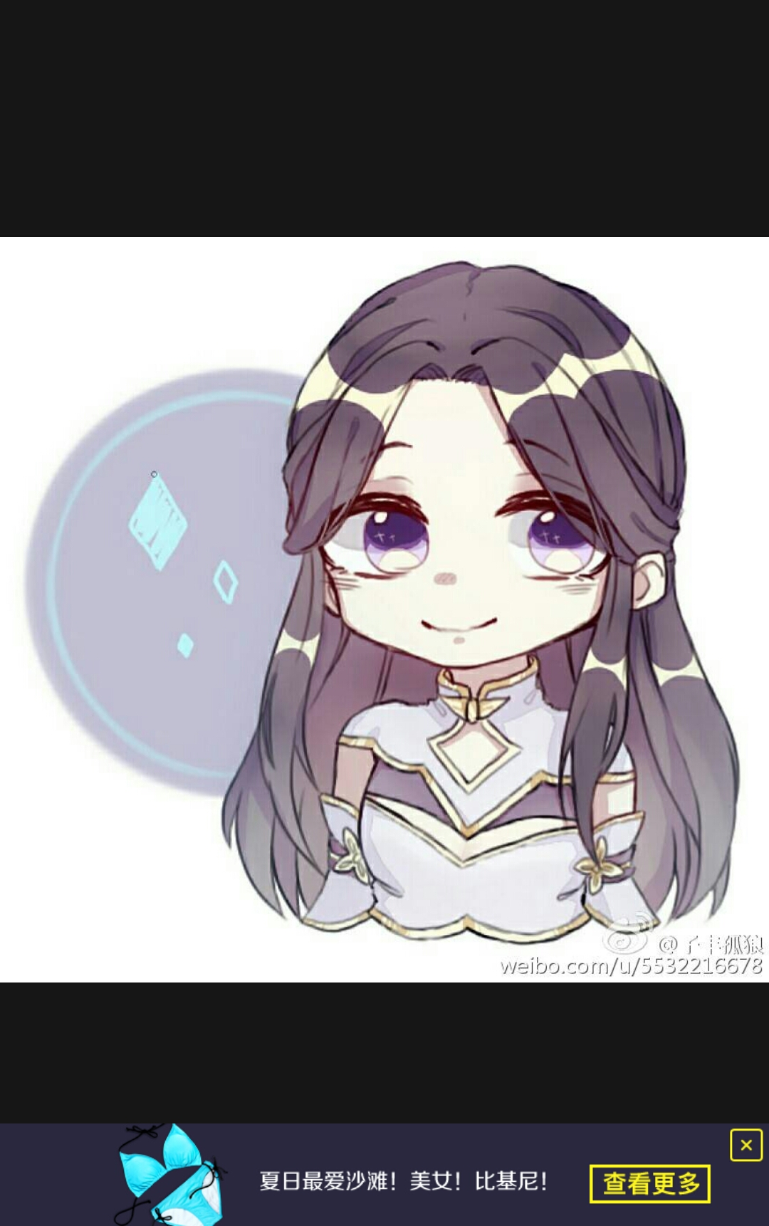 紫霞仙子 露娜