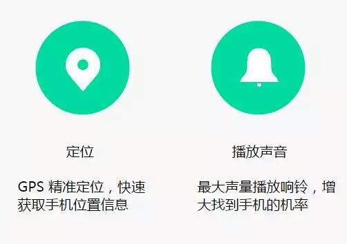 【coloros 3.1】查找手机 保护手机丢失后的隐私安全
