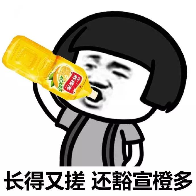 重庆话表情包图片