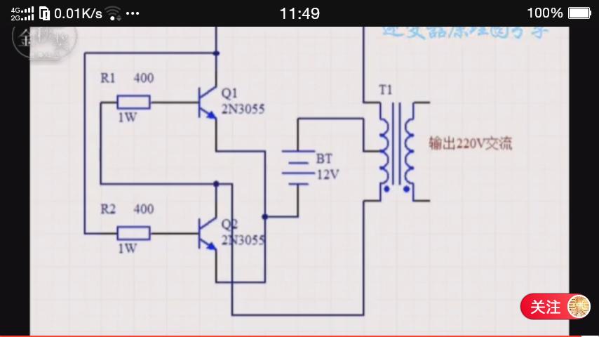 12v逆变器变成220v电压_帖子_oppo手机官方社区
