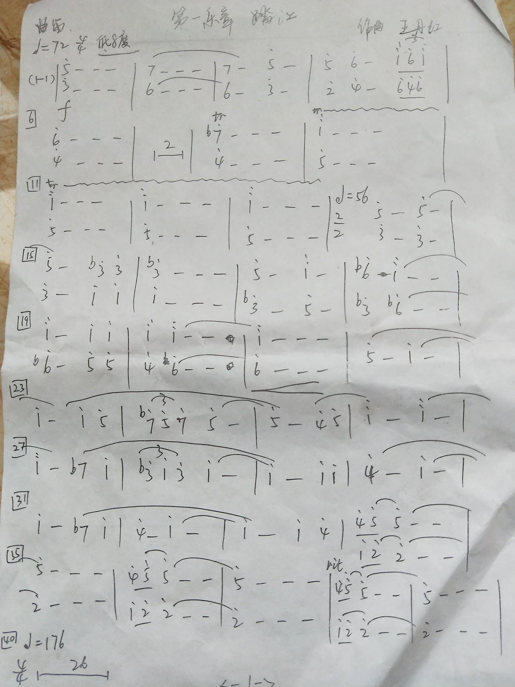 简单的发声练习谱子
