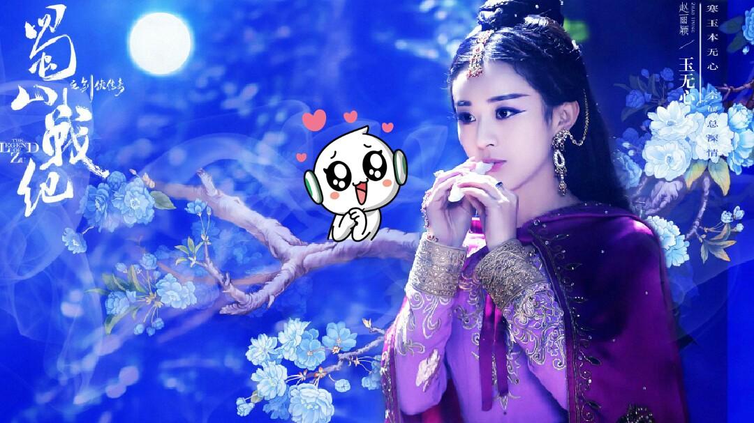 世上最努力最美丽最可爱的女神赵丽颖!