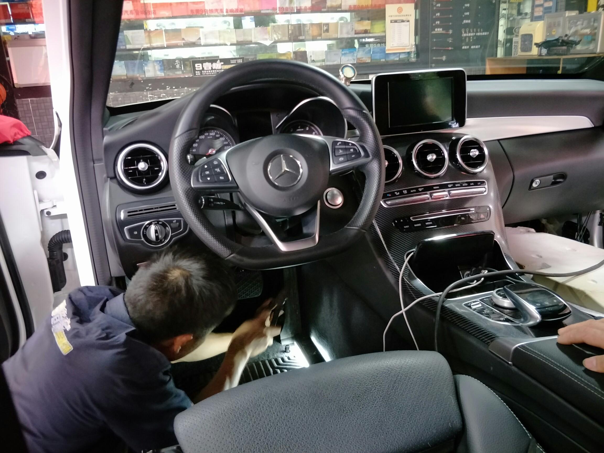 奔驰c200音响升级