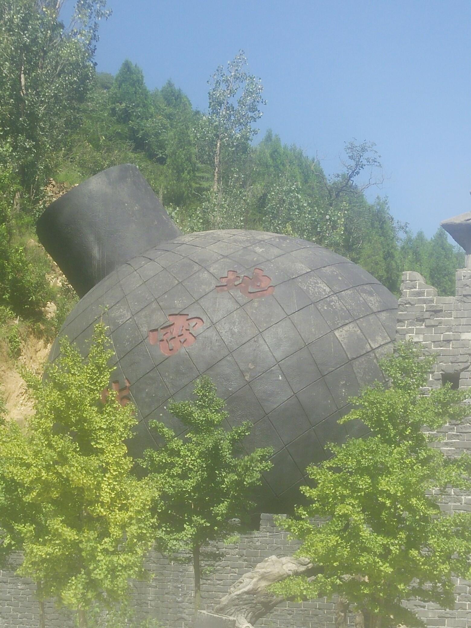 海阳前寨村风景照片