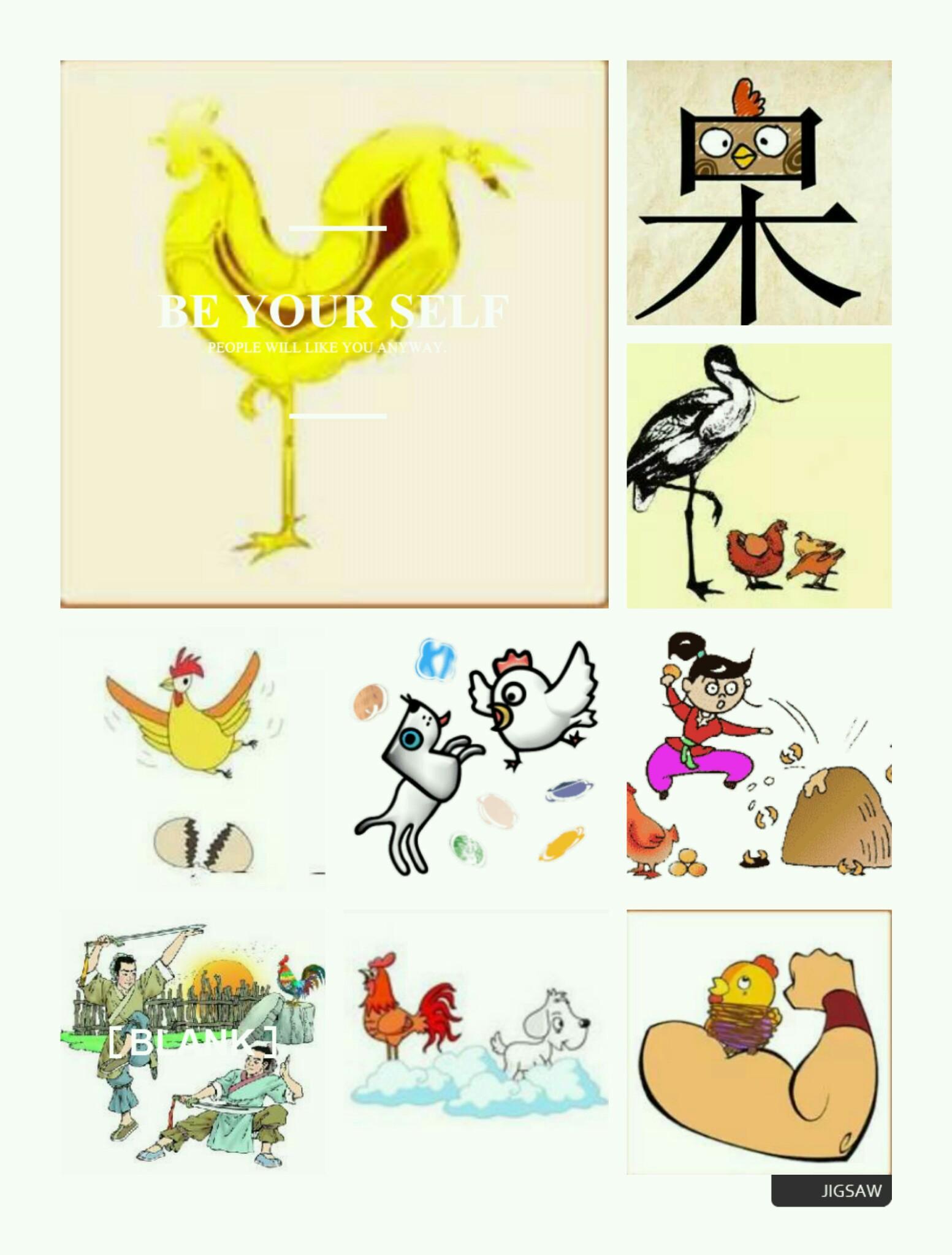 鸡看图猜成语是什么成语_看图猜成语一条狗一只鸡答案是什么