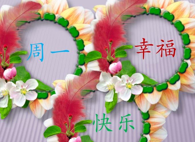 2017周末祝福短信春季