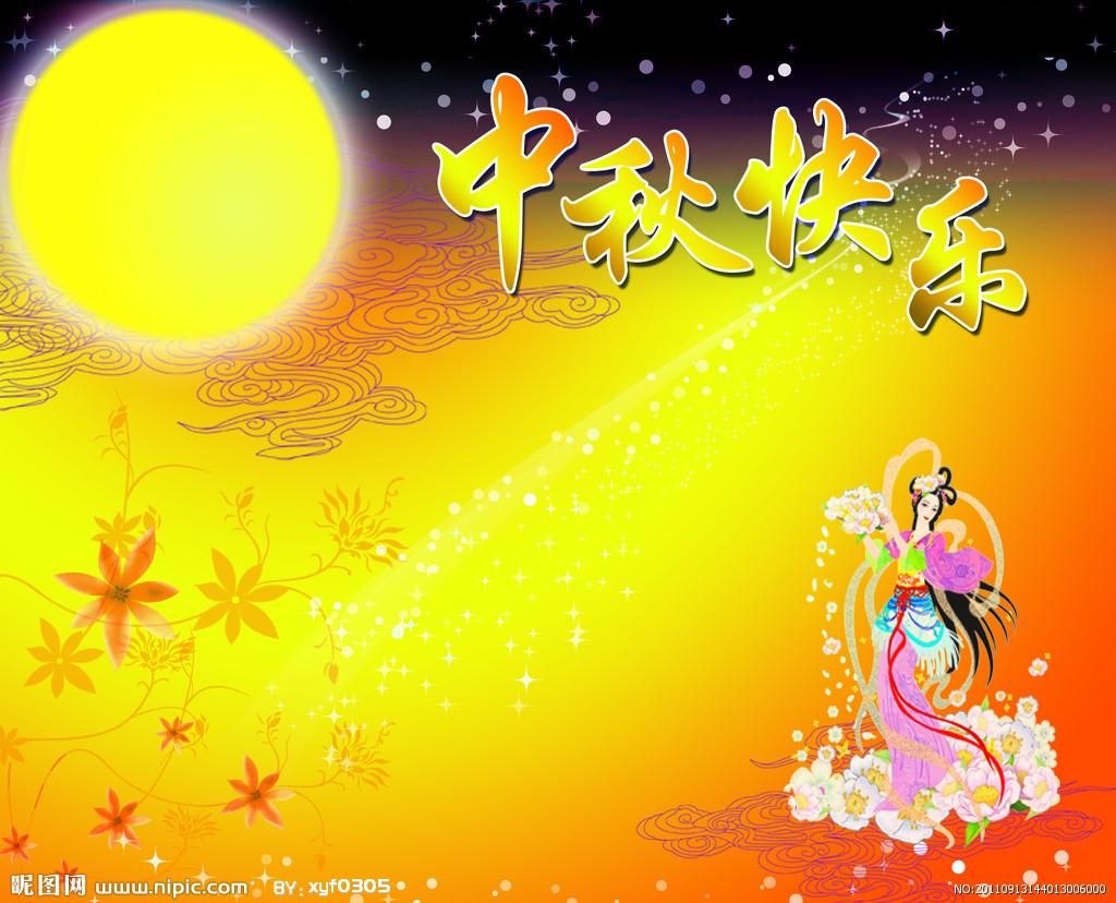 友友们中秋节快乐_帖子_oppo手机官方社区