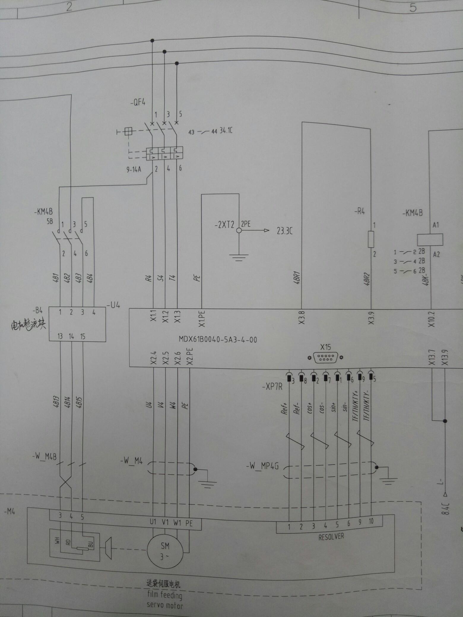 电路 电路图 电子 户型 户型图 平面图 原理图 1560_2080 竖版 竖屏