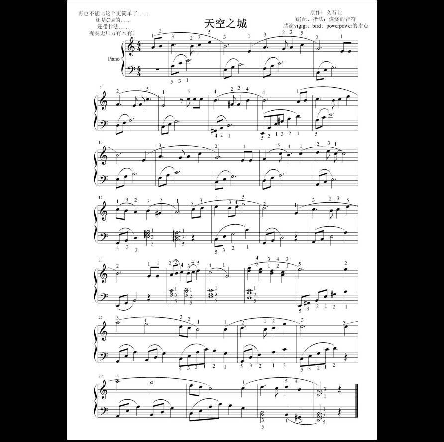 钢琴!痛苦! 谱子太难了!