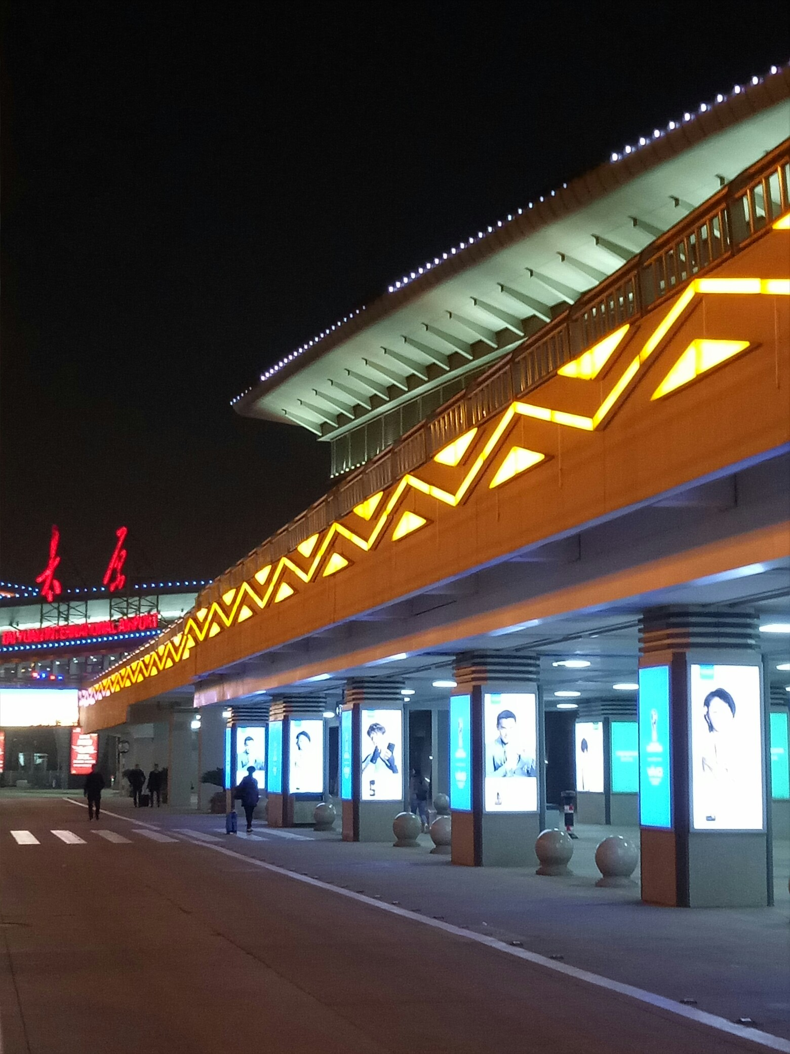 太原飞机场