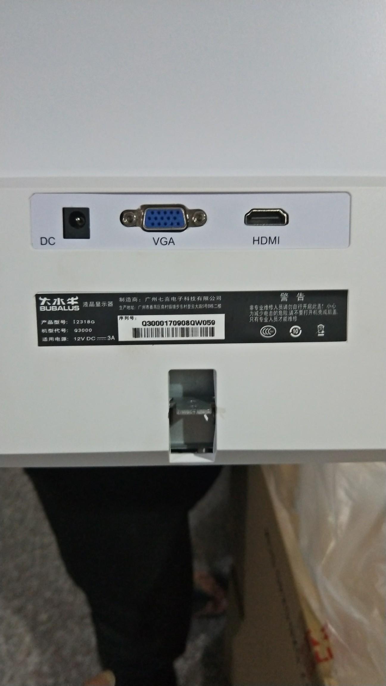 dft707显示器电路图